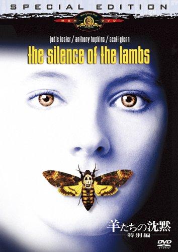 羊たちの沈黙 (映画)の画像 p1_18