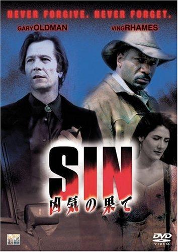 SIN-凶気の果て-