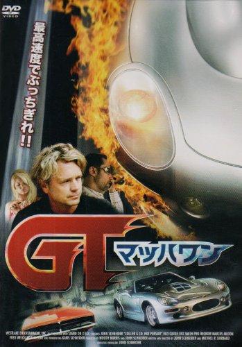 GT-マッハワン-