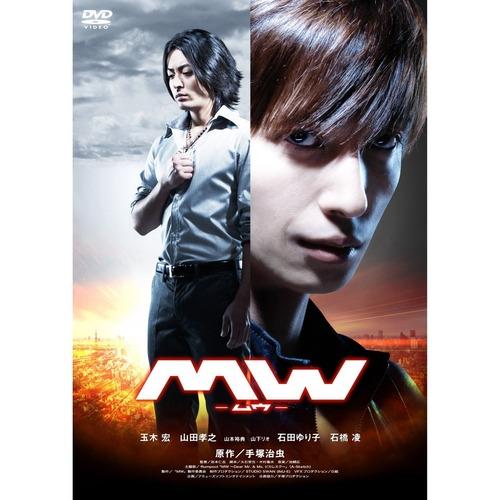 MW‐ムウ‐