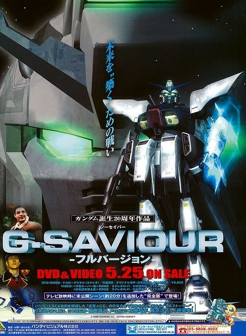 G SAVIOURの画像 p1_2