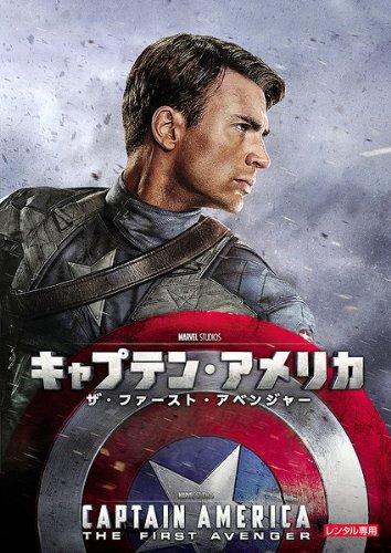 キャプテン・アメリカの画像 p1_36