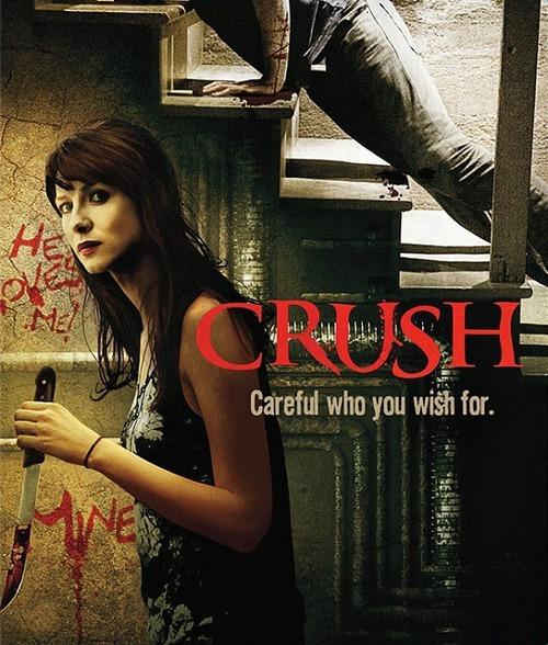 クラッシュ Crush