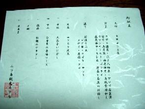 8da01a38.jpg