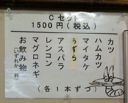 11031003