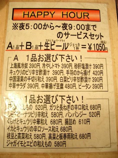 e153b952.jpg
