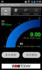 Screenshot_2014-06-23-15-49-27 dti 3g