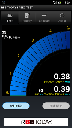 Screenshot_2014-05-26-18-34-38 bicoff