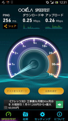 Screenshot_2014-05-17-12-31-01