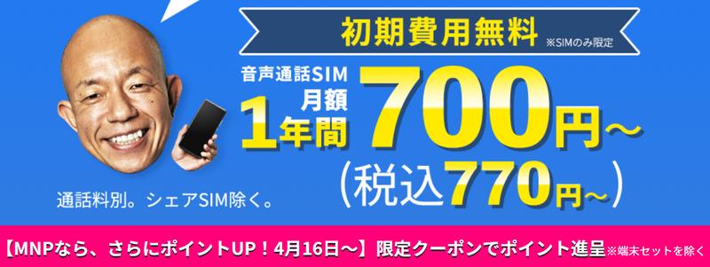 スクリーンショット 2021-05-01 12.05.41