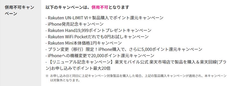 スクリーンショット 2021-06-18 17.09.01