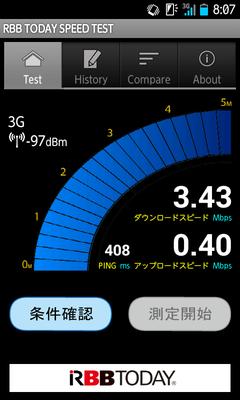 Screenshot_2014-05-21-08-07-55 ocn3g
