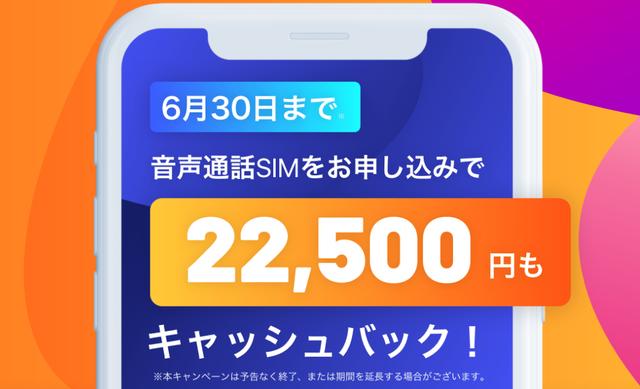 スクリーンショット 2020-03-13 20.56.12