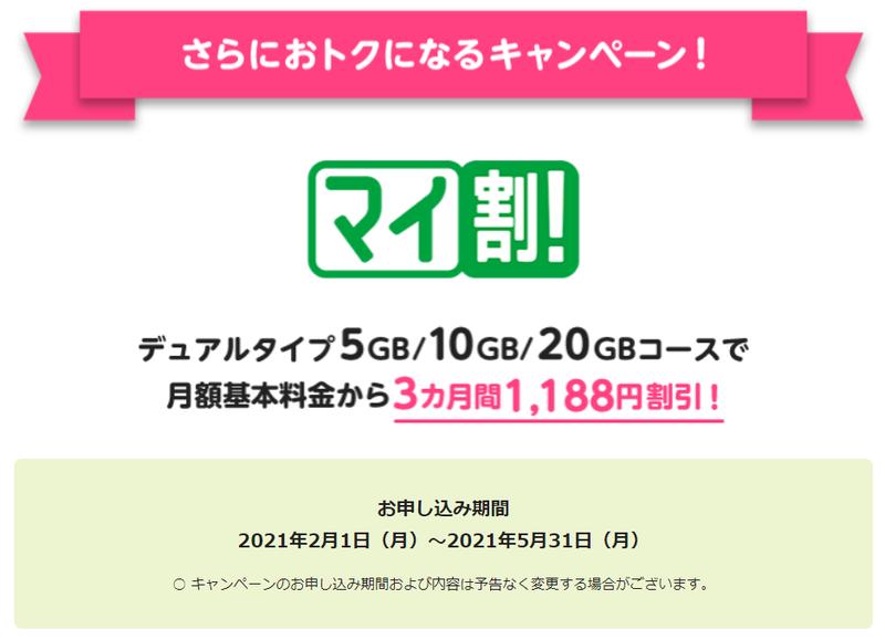 スクリーンショット 2021-05-27 01.27.06