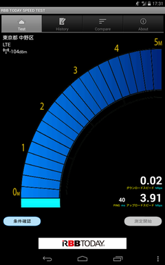 Screenshot_2014-06-06-17-31-32 dti lte