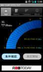 Screenshot_2014-06-17-12-44-08 b-mobile 3g