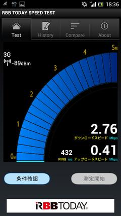 Screenshot_2014-05-26-18-36-44 bicon