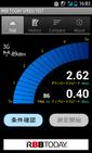 Screenshot_2014-06-16-16-03-47 rakute 3g