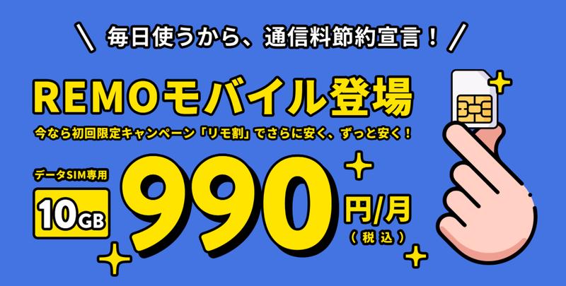 スクリーンショット 2021-09-15 14.34.13