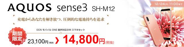 bn_shm12cp_1004260