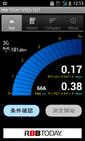 Screenshot_2014-07-03-12-13-33 b-mobile 3g