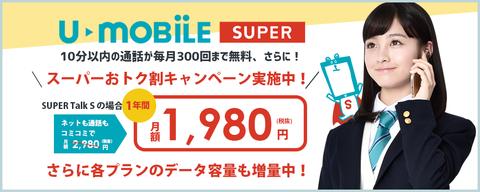 super_slide3