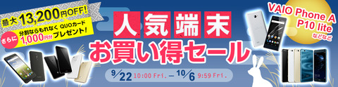 title_2017ninkitanmatsu