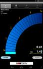 Screenshot_2014-06-17-12-28-59 b-mobile lte