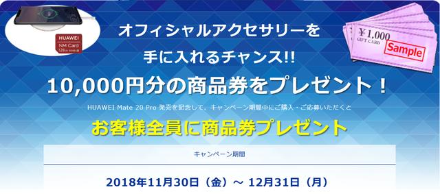 スクリーンショット 2018-11-29 12.52.48