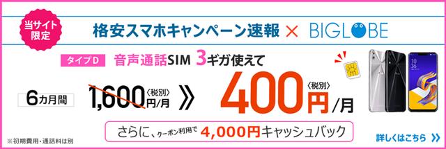 800_269-min