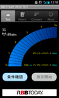 Screenshot_2014-06-19-13-10-23dti 3g