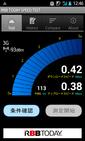 Screenshot_2014-07-03-12-46-54 ocn 3g
