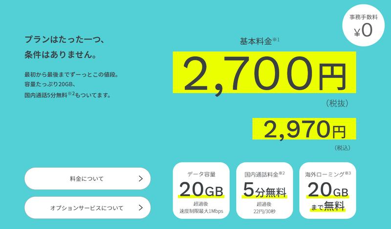 スクリーンショット 2021-09-28 15.50.09