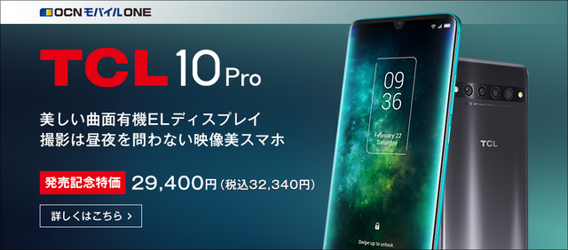 tcl10