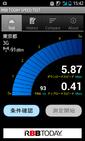 Screenshot_2014-06-16-15-42-59 iij on 3g