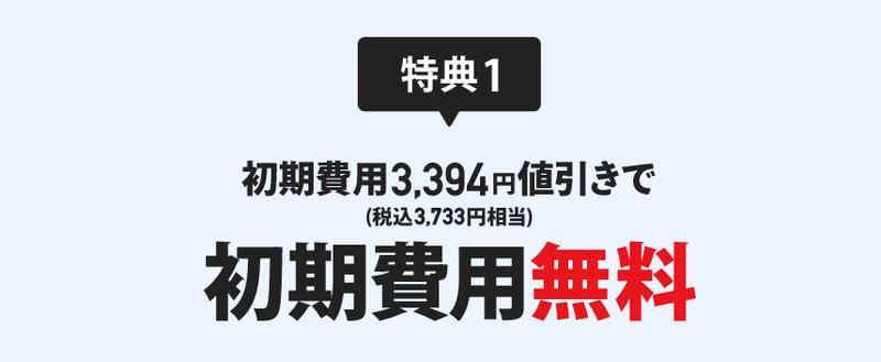 スクリーンショット 2021-04-01 14.07.17