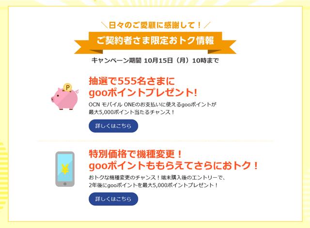 スクリーンショット 2018-09-25 13.41.34