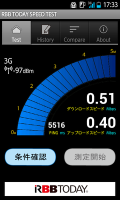 Screenshot_2014-06-06-17-33-32 b-mobile 3g