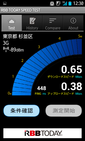 Screenshot_2014-06-19-12-30-15 iij 3g on