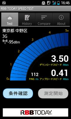 Screenshot_2014-06-09-16-46-18