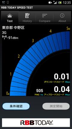 Screenshot_2014-05-22-12-35-08