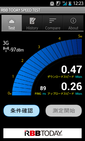 Screenshot_2014-07-03-12-23-32 rakuten 3g
