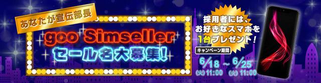 bn_nextsalename_1004260