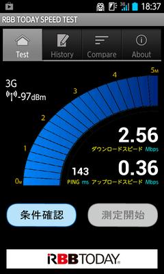 Screenshot_2014-05-26-18-37-02 rakuten3g