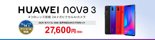bn_nova3cp2_1004260