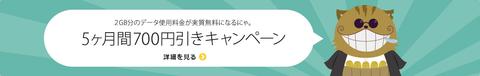 nurom_banner