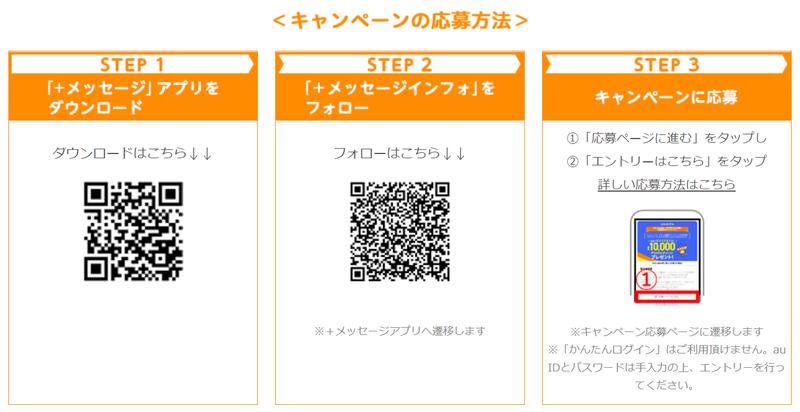スクリーンショット 2021-09-06 15.50.11