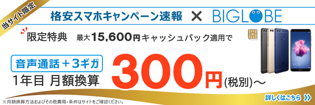 sokuhou_800_269