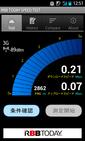Screenshot_2014-06-19-12-51-15 b-mobile 3g