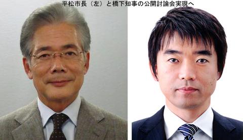 大阪都構想めぐり平松市長と橋下知事が対決